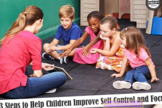 子供たちの成功を助ける3つのこと